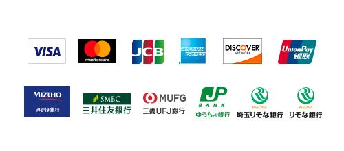 Master Card, VISA, American Express,JCB, DISCOVER,UnionPay,みずほ銀行,三井住友銀行,三菱UFJ銀行,ゆうちょ銀行,りそな銀行,埼玉りそな銀行