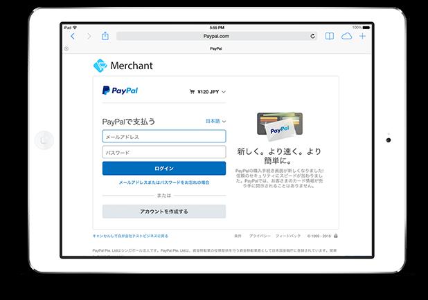 ペイパルが使えるお店で、決済時にPayPal(ペイパル)を選択して購入手続きをします。