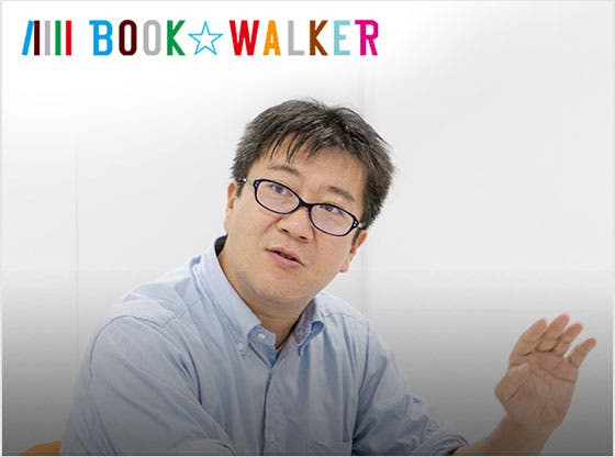 case_book-walker