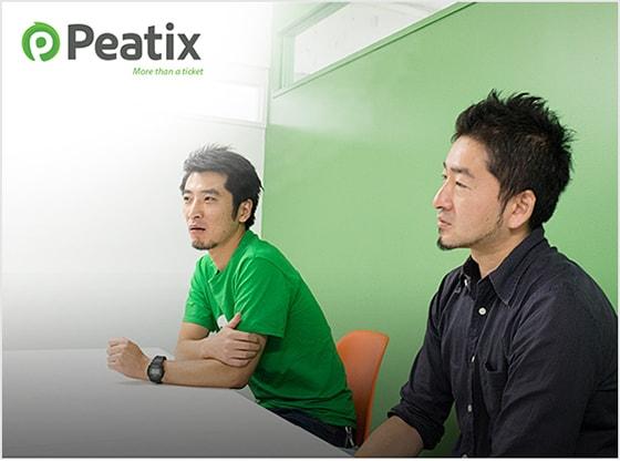 ペイパル導入事例:Peatix