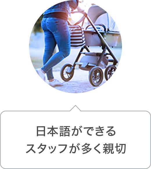 ペイパル導入事例:BABY FAN 日本語ができるスタッフが多く親切