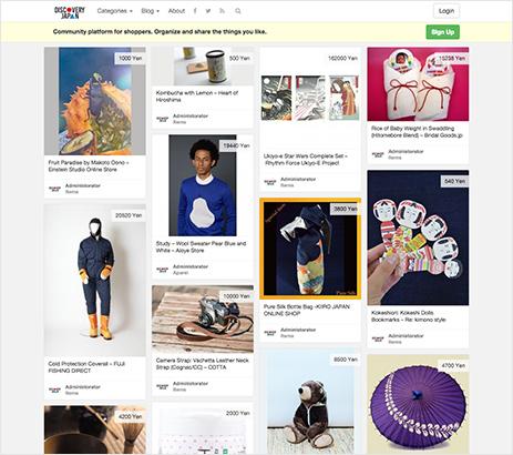 商品写真を集めた紹介ページのイメージ