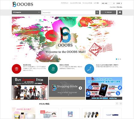 商品を紹介してくれるPRサイトのイメージ