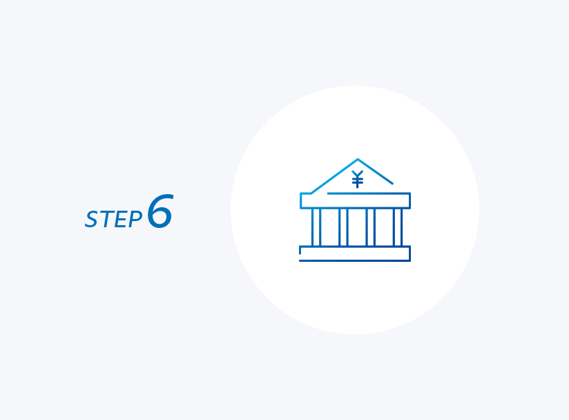 STEP 6 決済サービスの導入