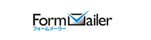 FormMailer フォームメーラー