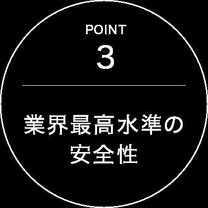 panel-image-point3