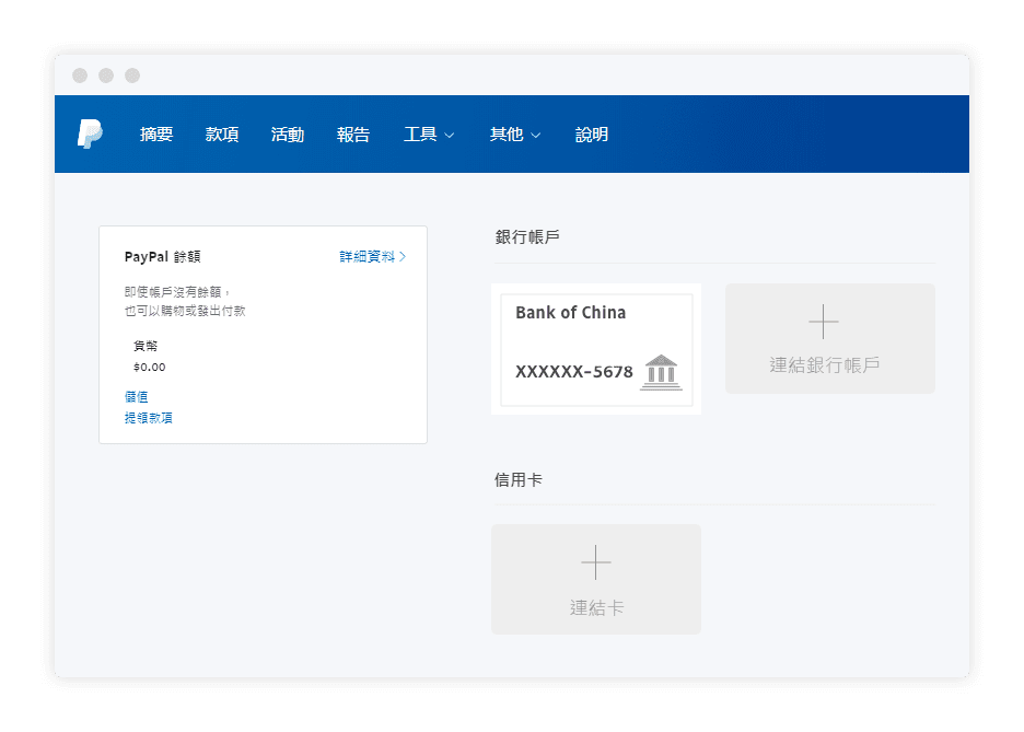 paypal-dashboard