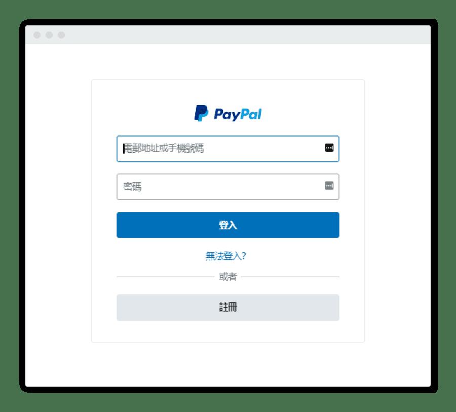 Paypal.me works