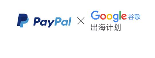 PayPal Google