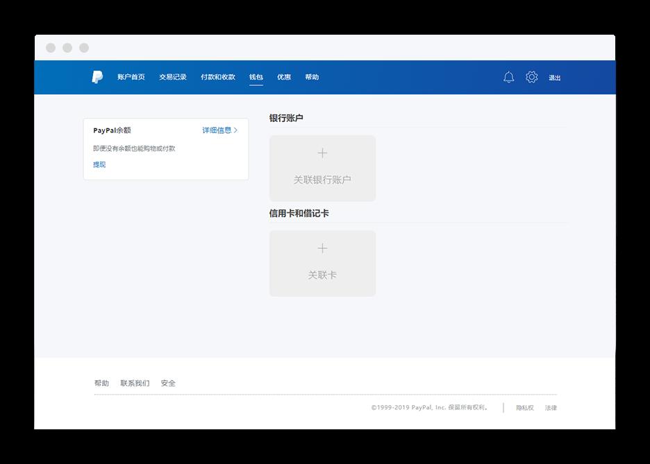paypal-dashboard