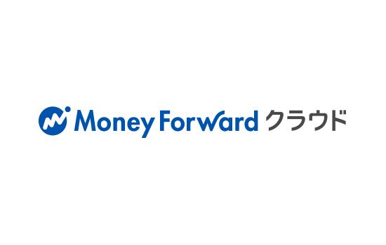 MFクラウド会計・確定申告MoneyFoward