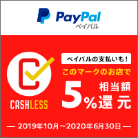 https://www.paypalobjects.com/marketing/web/jp/merchant/lp/cashless/logo/200x200_v2.jpg
