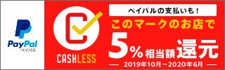 繧ュ繝」繝・す繝・繝ャ繧ケ縺ァ5・・嶌蠖馴。埼d蜈・></a></td></tr></table><!-- PayPal Logo -->  <div class=