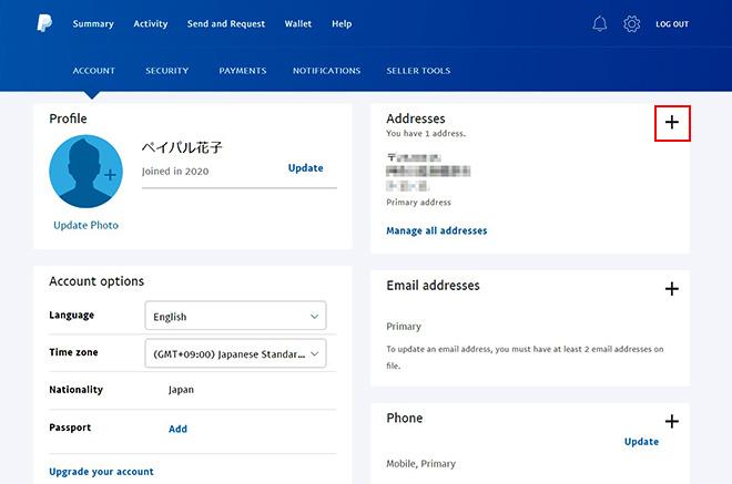 [address]欄の[+]をクリックし新しい住所を登録