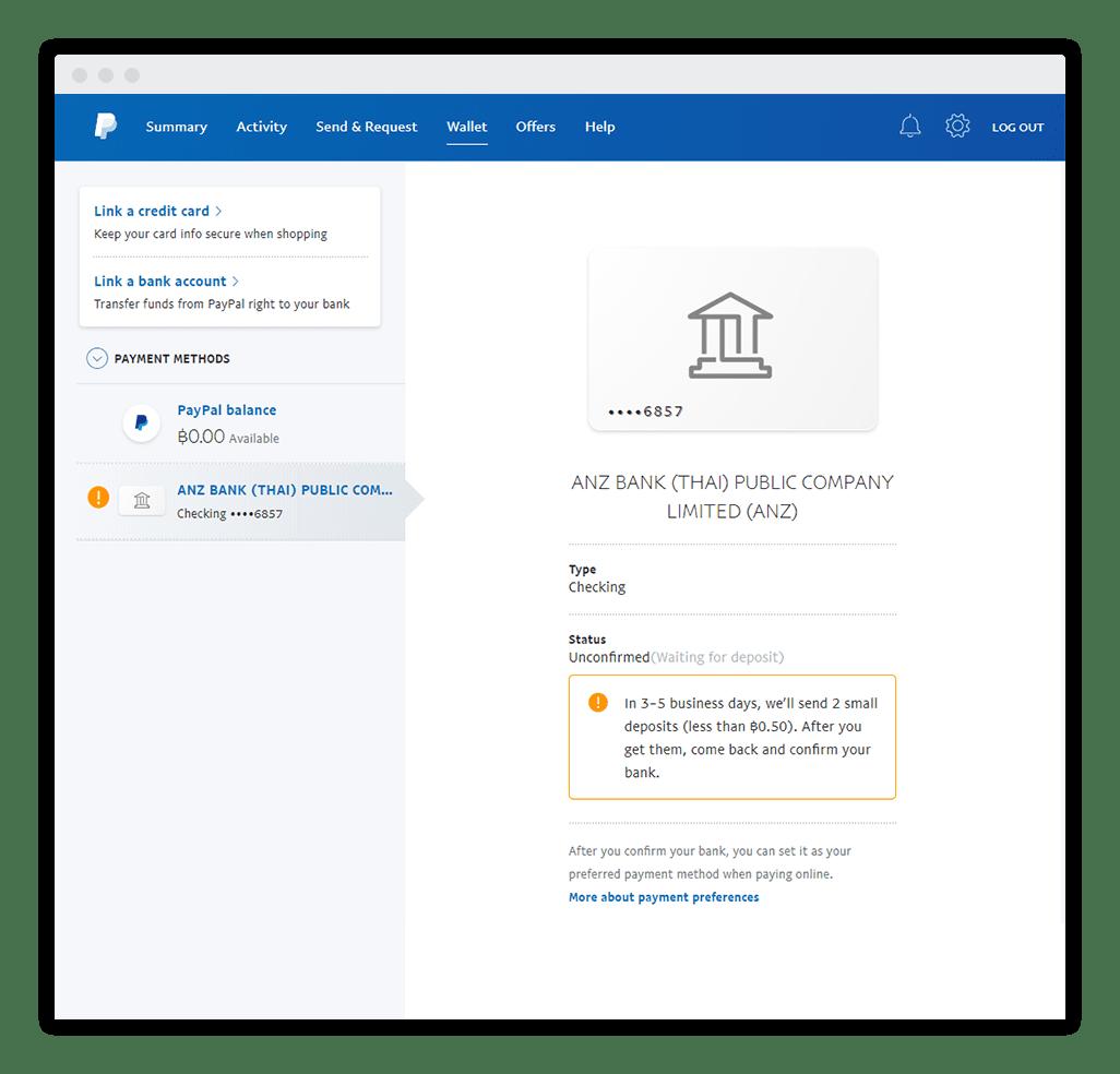 link-bank-account-step-three