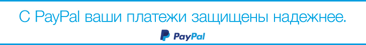 Choose PayPal Today